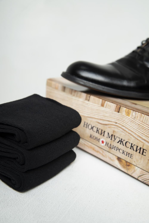 "Носки мужские ""Командирские"" (в упаковке 30 пар)"