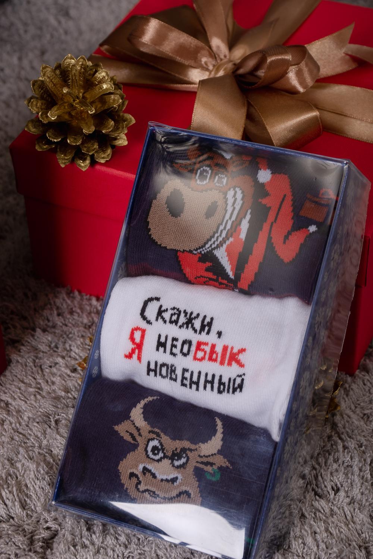 """Носки мужские """"Подарок"""" (3 пары)"""