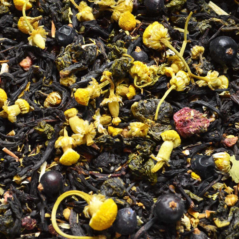"""Чай """"Здоровое пищеварение"""" смесь черного и зеленого чаёв с травами и ягодами"""