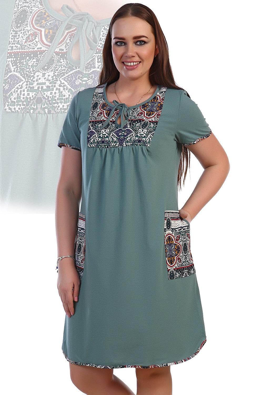 Домашнее Платье Больших Размеров Для Женщин