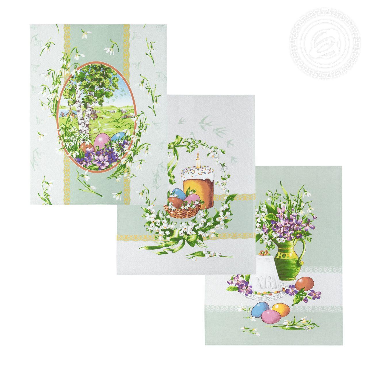 """Набор полотенец из рогожки """"Весна"""" (3 шт)"""